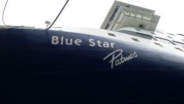 Blue Star Patmos
